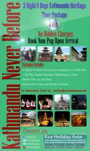 Kathmandu Heritage Tour Never Before - Eco Holiday Asia